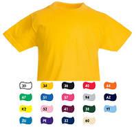 Детская цветная футболка VALUEWEIGHT T KIDS