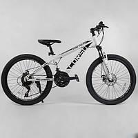 """Подростковый скоростной велосипед Corso Strong 24"""" ( 12 рама) белый"""