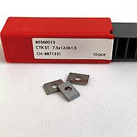 Ніж змінний тв/спл HW   7,5х12,0х1,5 KCR08 Ceratizit (Люксембург), фото 1