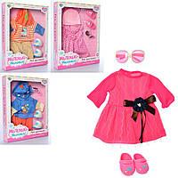 """Одежда для кукол Беби Борн """"Наряд праздничное платье"""" (размер куклы 42 см) с аксессуарами и обувью"""