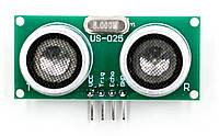 Ультразвуковой датчик измерения расстояния US-025