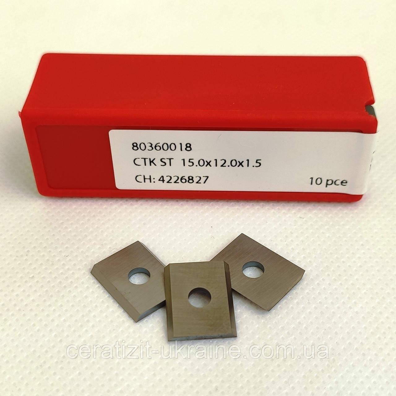 15,0х12,0х1,5 KCR08 ніж змінний тб/спл