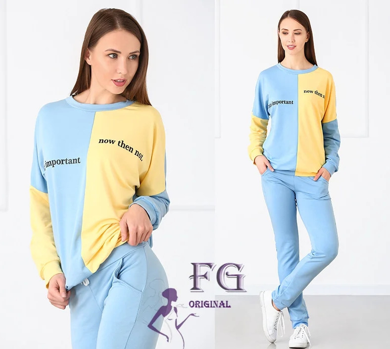 Спортивный женский свободный костюм: штаны и кофта голубой