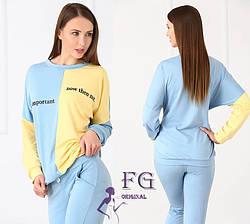 Спортивный женский свободный костюм: штаны и кофта голубой, фото 2