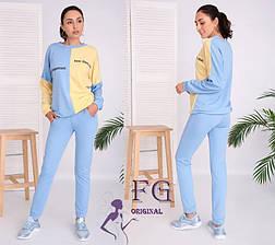 Спортивный женский свободный костюм: штаны и кофта голубой, фото 3