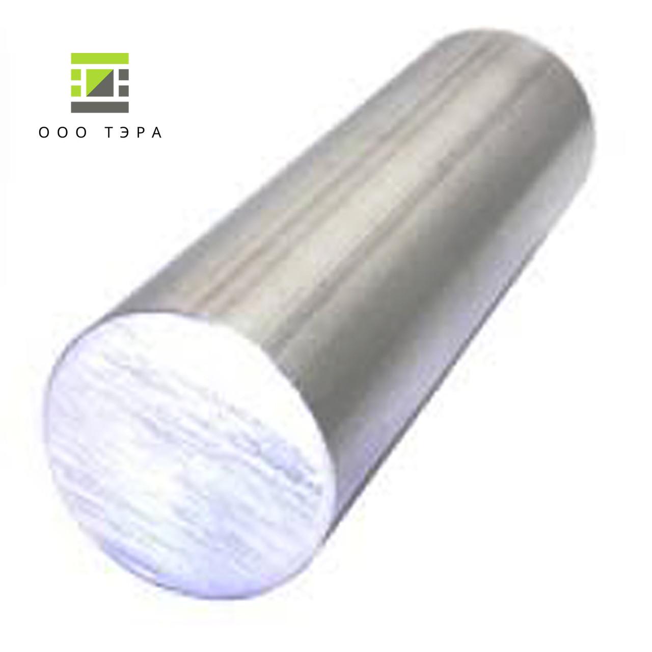 Алюминиевый круг 200 мм Д16Т дюралевый, аналог 2024 прочный
