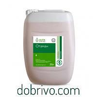 Гербицид ОТАМАН (глифосат 480 г/л аналог Раундап) 20 л. (лучшая цена купить)