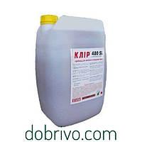 Гербицид КЛИР (глифосат 480 г/л аналог Раундап) 20 л. (лучшая цена купить)