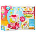 Детский игровой набор для уборки Little Helper 667-33-35 розовая и красная, фото 5