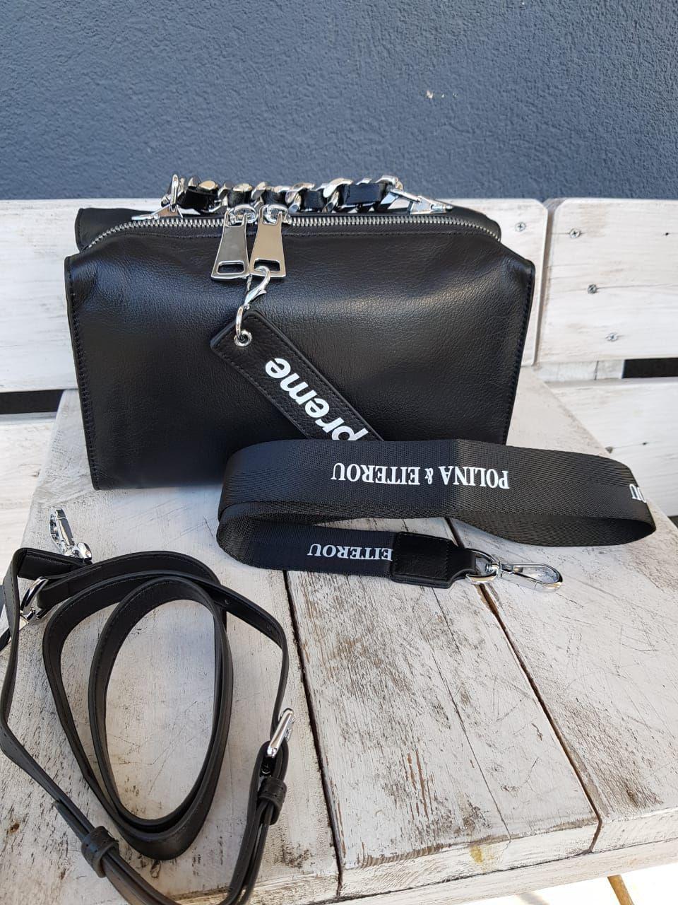Кожаная женская сумка размером 26х14х15 см Черная