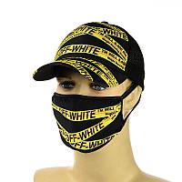 """Комплект кепка и маска """"Off White"""", фото 1"""