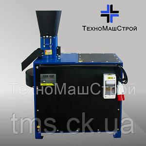 Гранулятор кормов ГКМ-150(220/380V)