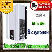 Элекс Ампер У 9-1-40 v2.0 Однофазный стабилизатор напряжения симисторный на 9 кВт + монтаж в подарок