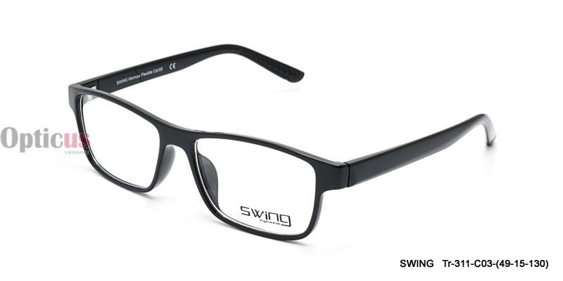 Оправа SWING TR311 C03
