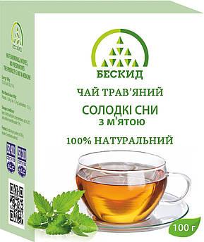 Чай карпатский Сладкие сны с мятой 100 гр