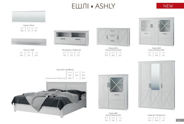 мебель Эшли