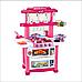 Кухня детская 768 А/В 2 цвета, свет-звук, течет вода, посудка 83см, фото 3