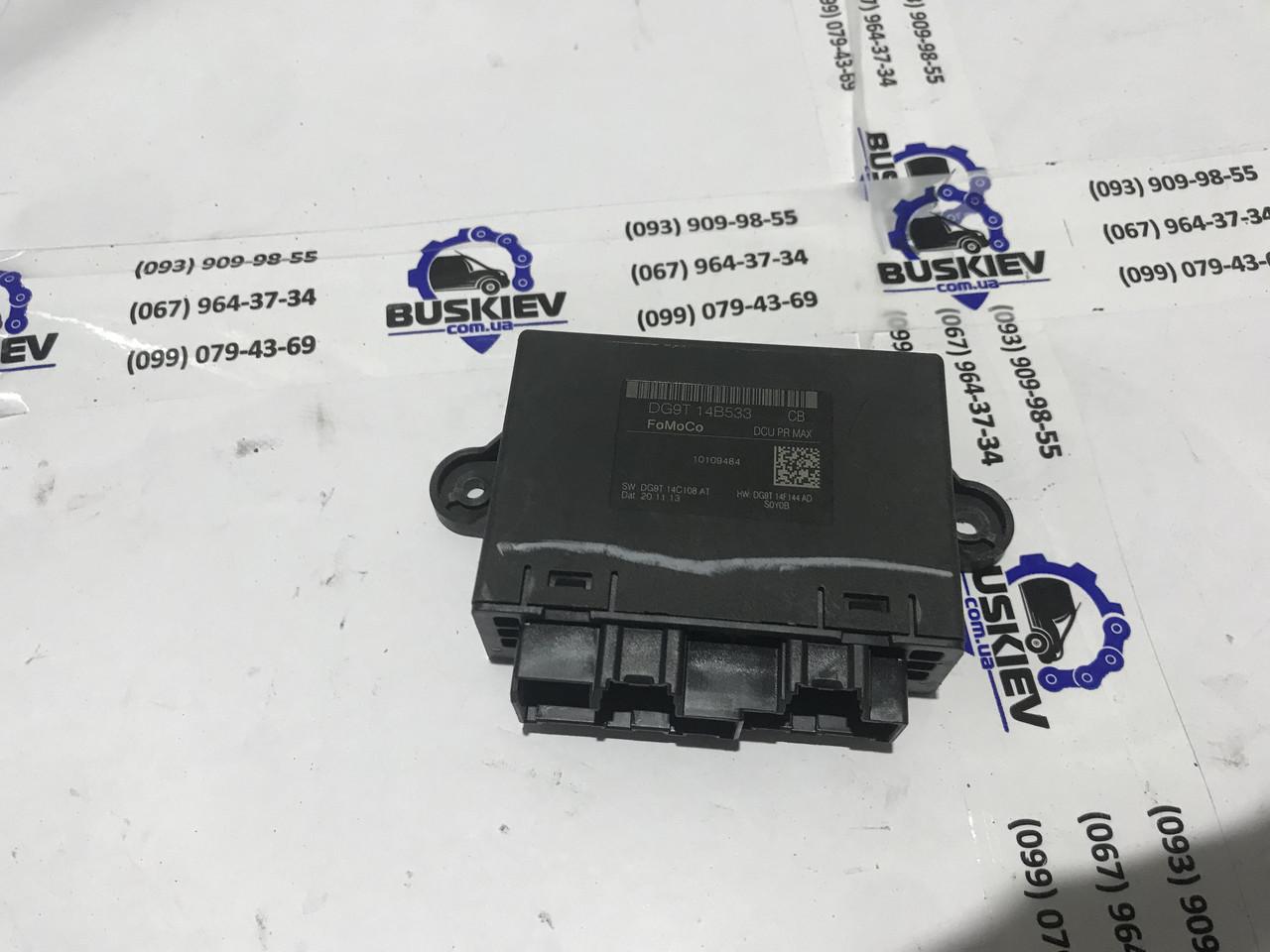 Блок управления двери передней правой Ford Fusion с 2012- год DG9T-14B533-CB