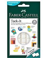 Клейкая масса Faber-Castell TACK-IT 50г (90 квадратиков) многоразовая белая, 187091