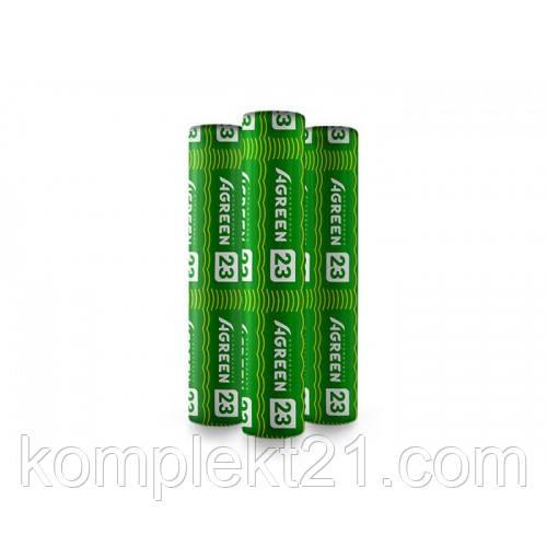 Агроволокно Agreen 23 г/м2 (10.5х100) УК (усиленный край)