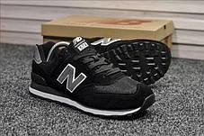 """Кроссовки New Balance 574 """"Черные"""".  Рефлективные, фото 2"""