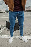 Джинсы мужские узкие синие однотонные демисезонные Модные синие мужские зауженные джинсы