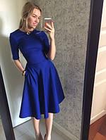 Платье синий электрик с клешеной юбкой полусолнце