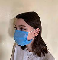 Маска медицинская защитная трехслойная на резинке синяя б