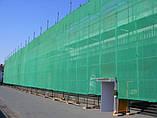 Сетка затеняющая 130.0 (г/м²) 1.9 х 50.0 (м), фото 4