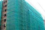 Сетки затеняющая  215.0 (г/м²) 1.9 х 50.0 (м), фото 6