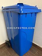 Бак для мусора на колесах 240л., синий