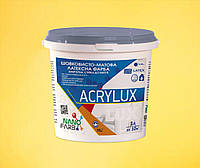 Интерьерная шелковисто-матовая латексная краска Acrylux Nanofarb 1.0 л