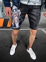 Чоловічі джинсові шорти темно-сірі 2Y Premium 033