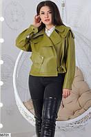 Косуха женская,женская косуха кожа,куртки весна большие размеры,женская кожаная куртка,куртка кожаная демисе