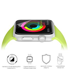 Гидрогелевая плёнка на смарт часы Nano Space Глянцевая   3 шт. в комплекте