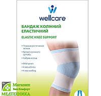 Бандаж WellCare для коленного сустава эластичный