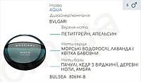 Концентрат BULSEA (115гр)
