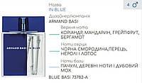 Концентрат BLUE BASI (100гр)