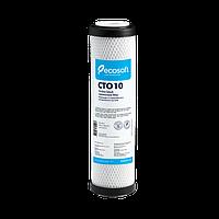"""Картридж зі спресованим активованим вугіллям  Ecosoft 2,5""""х10"""" (CHVCB2510ECO)"""