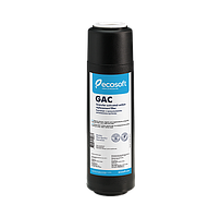 """Картридж з гранульованим активованим вугіллям  Ecosoft 2,5""""х10"""" (CHV2510ECO)"""