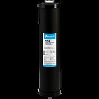 """Картридж з гранульованим активованим вугіллям  Ecosoft 4,5""""х20"""" (CHV4520ECO)"""