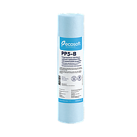 """Картридж зі спіненого поліпропілену з бактеріостатичним ефектом Ecosoft 2,5""""x10"""" 5 мкм (CPV25105BECO)"""