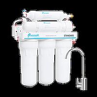Фильтр обратный осмос Ecosoft Standard 5-50 (MO550ECOEXP)