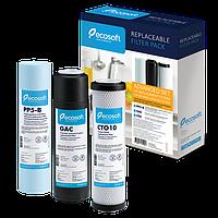 Покращений комплект  картриджів Ecosoft  1-2-3 для фільтрів  зворотного осмосу (CHV3ECO)