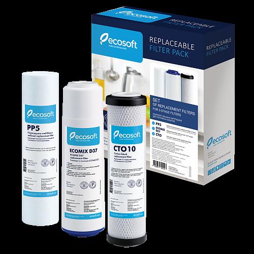 Комплект  картриджів Ecosoft  для потрійних фільтрів (CMV3ECO)