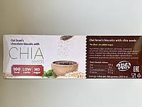 """Печенье шоколадное из овсяных отрубей с семенами Чиа """"VELN"""", без сахара и муки 50 г"""