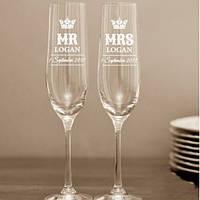 Вау! Лучшие Свадебные Именные Бокалы 220 мл с гравировкой, 2 шт/уп, Макет Бесплатно