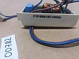 Мережевий фільтр LG. 6201EC1005B Б/У, фото 3