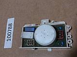 Сетевой фильтр  LG.  6201EC9001C  Б/У, фото 3