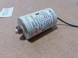 Мережевий фільтр Samsung. DFC-2712R Б/У, фото 4